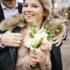 Wedding photographer Anna Zaletaeva (zaletaeva). Photo of 11.02.2018