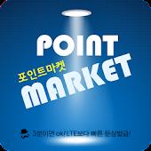 포인트마켓-문상 틴캐시 미샤 컬처랜드 즉시지급