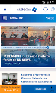 BOURSE D'ALGER- screenshot thumbnail