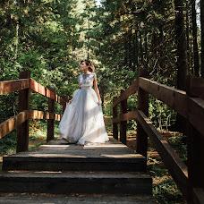 Wedding photographer Mariya Sokolova (Sokolovam). Photo of 04.09.2017