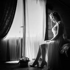 Wedding photographer Ekaterina Vasyukova (Vasiukova). Photo of 09.09.2016