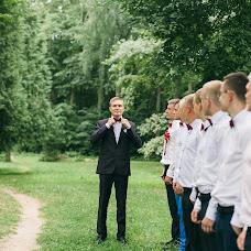 Свадебный фотограф Максим Рогулькин (MaximRogulkin). Фотография от 19.09.2016