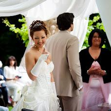 Wedding photographer Aleksandr Gof (Halex). Photo of 30.05.2013