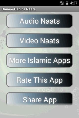 Umm-e-Habiba Naats
