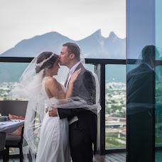 Wedding photographer Alan yanin Alejos romero (Alanyanin). Photo of 06.05.2017