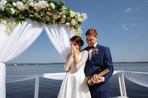 Wedding photographer Yuliya Istomina (istomina). Photo of 04.04.2017