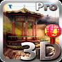 Премиум Oriental Garden 3D Pro временно бесплатно