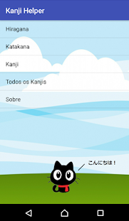 Kanji Helper- screenshot thumbnail