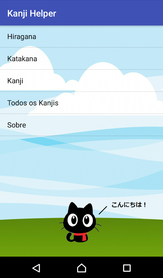 Kanji Helper- screenshot