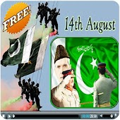 Free Pak Army Videos & Songs