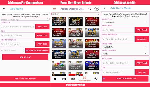 Bengali News Live screenshot 8