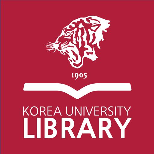 KLIB - 고려대학교 도서관 공식 앱