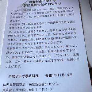 のカスタム事例画像 YS factory代表よしまるさんの2019年11月15日12:12の投稿