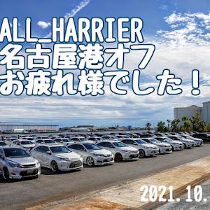 ハリアー ZSU60W 2017年式のカスタム事例画像 KUROマティさんの2021年10月19日20:59の投稿
