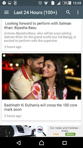 Bollywood Popcorn 1.3 screenshots 3