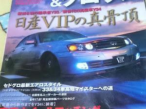 セドリック HY34 300LV VIPのカスタム事例画像 おまるさんの2019年01月01日17:19の投稿