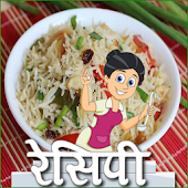 Recipes for kids in Hindi