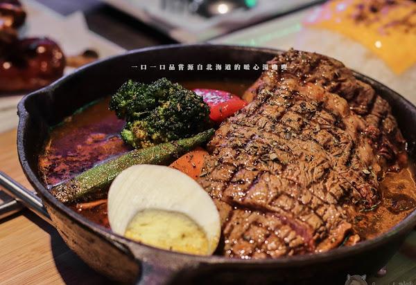 可以喝的日式咖哩湯,濃郁甘甜料多實在-西門銀兔湯咖裡