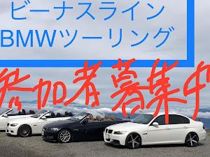 335i Cabriolet   E93 中期Mスポのカスタム事例画像 masa(🐬IRUKA CLUB🐬)さんの2020年07月12日19:46の投稿