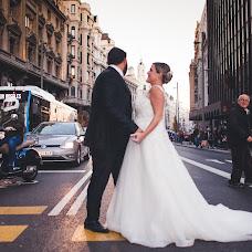 Esküvői fotós Merlin Guell (merlinguell). Készítés ideje: 31.01.2019