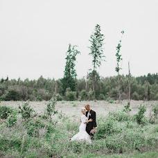 Wedding photographer Evgeniy Karol (karolik). Photo of 08.11.2016