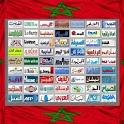 الجرائد المغربية icon