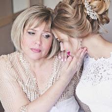 Wedding photographer Lyudmila Nelyubina (LNelubina). Photo of 22.04.2018