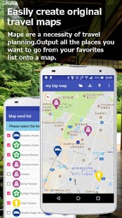 Japan Trips: Maps, Travel Planner & Tourist Guide - náhled