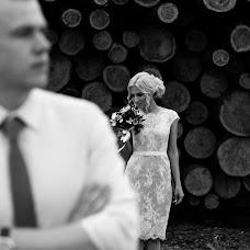 Wedding photographer Ulyana Anashkina (Anashkina). Photo of 01.10.2016
