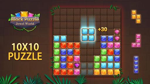 Block Puzzle - Jewels World apktram screenshots 15