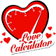 Download Love Calculator : Love Test with Image & Name For PC Windows and Mac