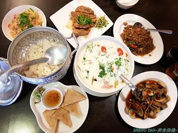 泰味香99平價泰式料理