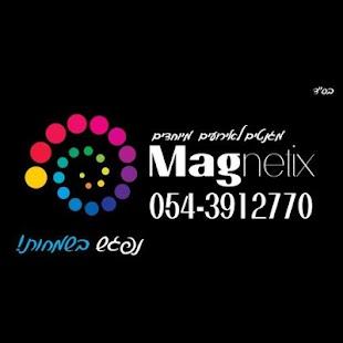 מגנטיקס Magentix - náhled
