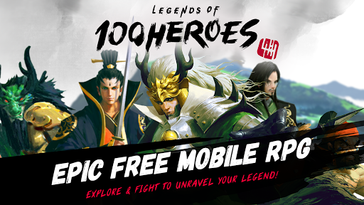 Legends of 100 Heroes screenshot 1