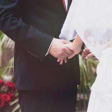 Wedding photographer Evgeniy Nepomnyaschiy (Nepomnyashiy). Photo of 06.03.2017