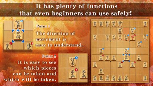 Shogi Free - Japanese Chess 5.2.22 screenshots 3