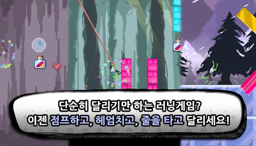 카멜레온 맨 : Run! Chameleon Man 이미지[6]