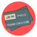 Charge Your Mobile - KSA icon