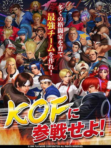 THE KING OF FIGHTERS '98UM OL 1.0.8 screenshots 8