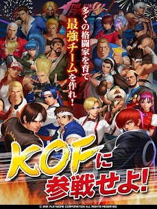 THE KING OF FIGHTERS '98UM OL 8