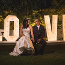 Wedding photographer Junior Gois (JuniorGois). Photo of 03.01.2016