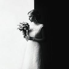 Wedding photographer Sergey Kapranov (photoKapranov). Photo of 20.06.2017