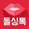 1km 돌싱톡 - 중년, 만남, 재혼 대표 아이콘 :: 게볼루션