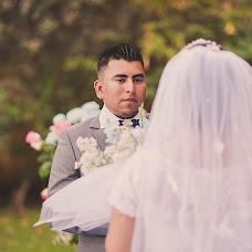 Fotógrafo de bodas Gustavo Vega (GustavoVega2017). Foto del 06.06.2017