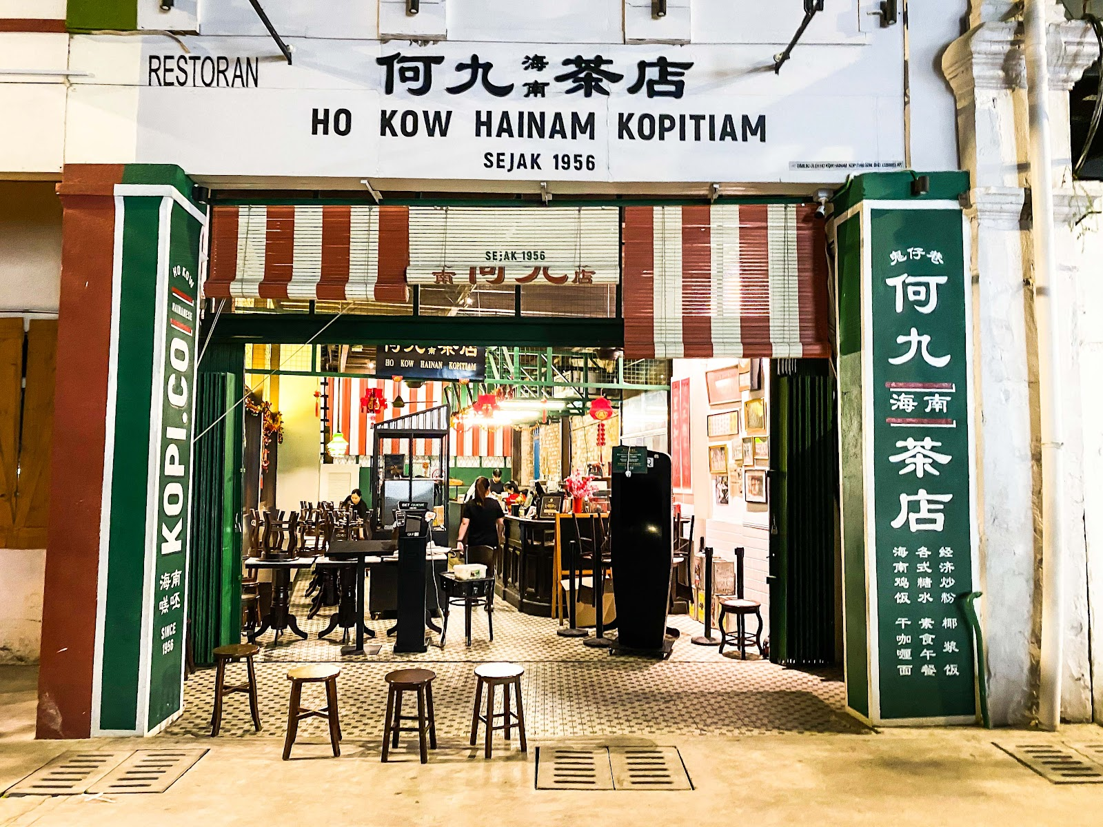 吉隆坡早餐推薦】何九海南茶店鄰近市區茨廠街,必吃半生熟蛋、椰醬飯、豬腸粉等在地大馬美食(附上何九菜單) | 三八旅客