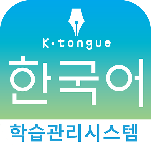 K-tongue Management [Vietnam]