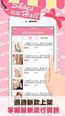 鞋館 大尺碼時尚女鞋 - screenshot