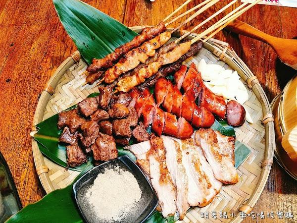 谷度饗泰雅部落原住民主題餐廳