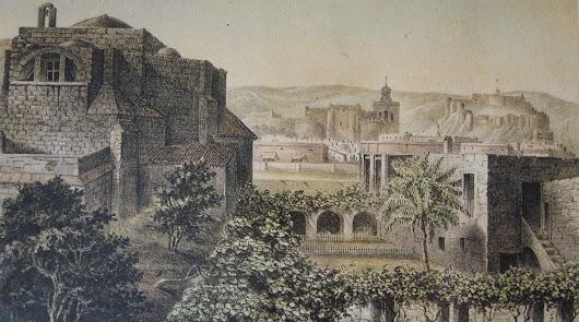 Los monasterios y conventos de Almería: Compañía de María