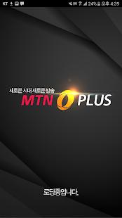 MTNPLUS(엠티엔플러스) 증권방송 - náhled